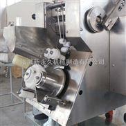 多功能小型商用饺子机使用寿命长