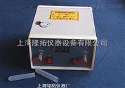 HF-1快速油质分析仪