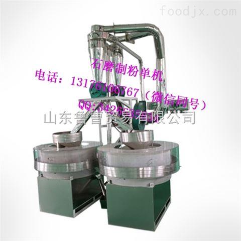 玉米脱皮制糁制粉设备 玉米深加工机械设备鲁曹
