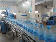 瓶装会灌装设备 瓶装水生产设备