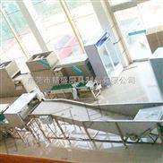 江門洗碗機廠家供應  商用洗碗機  大型廚房設備