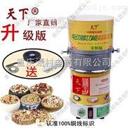 重庆天下电动多功能石磨米浆肠粉机