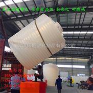 襄阳塑料防腐储罐