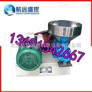 制作米線的機器|自熟米線年糕機|全自動米線成型機|北京做米線機器