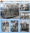 RCGF果汁灌装机 茶饮料灌装机