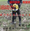 YH-70动力(汽油)土壤采样器(汽油动力土钻)电动土壤取样器取土钻