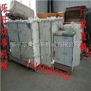 滨州厨房设备厂家供应便宜耐用双门蒸饭柜 电热馒头蒸箱 烤酒蒸汽机图片价格