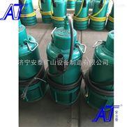 鹤壁市WQ立式排污泵质量好易操作