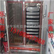 电加热蒸馒头蒸箱一个小时用多少电 24盘电蒸柜 蒸饭车 多功能蒸饭柜哪家便宜