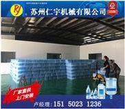 全自动液体灌装生产线 小瓶水三合一灌装机 苏打水生产设备
