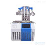 BK-FD18PT实验室冻干机降温速率