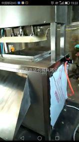 JN-450魚豆腐切塊機