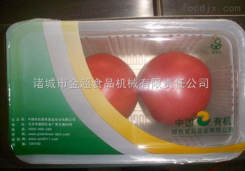 农场果蔬气调保鲜包装机