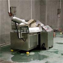 SGZB800肉类乳化斩拌机香肠设备