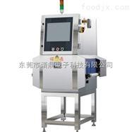 ND-X-3500进口食品X光机