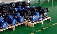 """安徽耐酸碱自吸泵,创升机械创造""""无泄漏车间"""""""