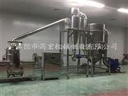 WFJ-30-高宏供应膨化大米超微粉碎机
