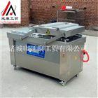潍坊氮气真空包装机 诸城液氮真空包装机质保一年