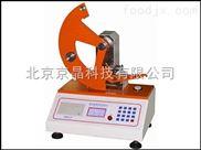 薄膜撕裂度测试仪SLD-1000