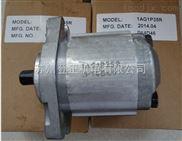 原装台湾钰盟高压齿轮泵1DG1AP0601R优质现货