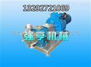 宁波强亨3RP不锈钢凸轮转子泵的产品特点