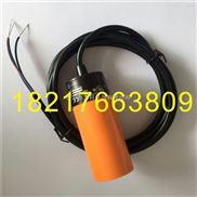 供应易福门O7H202 O7H203 O7H208 O7H209电感式接近开关