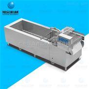 全自动蔬菜清洗机 食堂快速节能蔬菜清洗机
