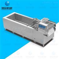 YQX-800全自动蔬菜清洗机 食堂快速节能蔬菜清洗机