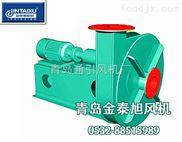 高压离心风机生产厂家 青岛金泰旭风机型号参数0532-88515989