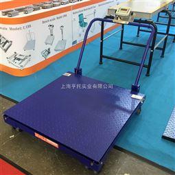 温州1000kg移动式平台秤 2吨带轮子移动磅秤