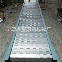 山东省鑫星牌不锈钢链板输送机的优势特点