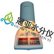冠亚水分卤素分析仪-SFY系列水分卤素检测仪