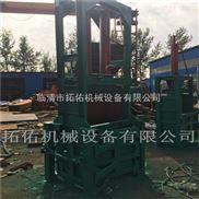 广东立式棉花自动油压打包机价格