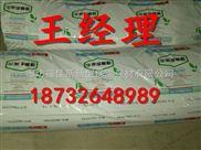 福山B1级防火保温材料橡塑保温管联系方式