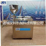 定量灌装机 虾滑定量灌装机 鱼滑定量灌装机 气动灌装机