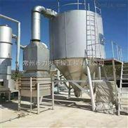 厂家制作陶瓷釉粉喷雾干燥机