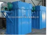 四川玉米烘干机设计应用单机脉冲布袋除尘器要点