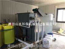 江苏苏州小型气浮设备适用于熟食加工污水处理设备详细技术参数