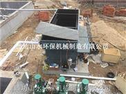 湖南郴州一體化氣浮機適用于生豬屠宰污水處理設備安裝圖紙