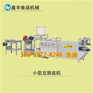 江苏豆腐皮加工设备 千张机械 全自动百叶机