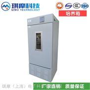 培养箱|低温培养箱|BOD低温培养箱