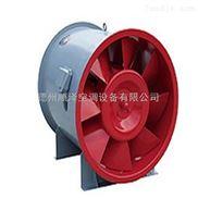排烟风机厂家 高温排烟风机