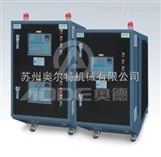 压铸专用模温机,油加热器
