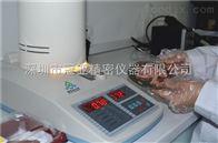 电子式肉类水分快速检测仪