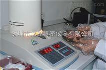 牛肉类水分含量检测仪原理及应用