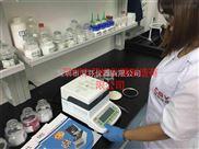 乳化剂固含量检测仪