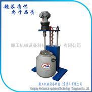 多功能化工气动搅拌机 实验室100L升降气动分散机