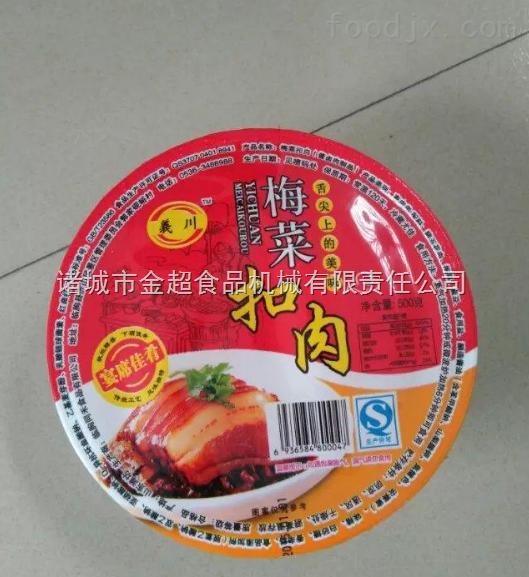 梅菜扣肉碗真空封口机