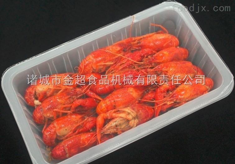香辣小龙虾盒式包装机