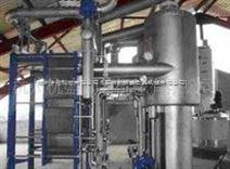 MVR板式甘露醇BD液蒸发浓缩器